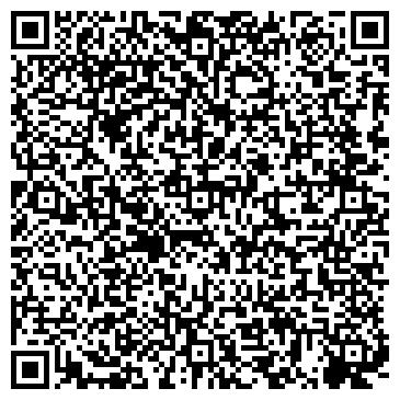 QR-код с контактной информацией организации Компания Рекаро, ООО