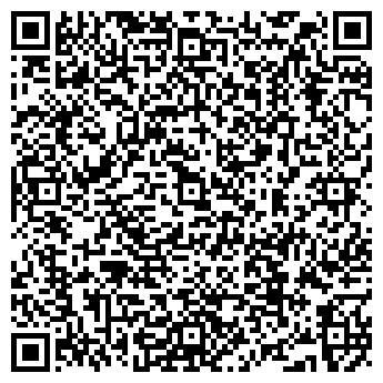 QR-код с контактной информацией организации КАМЫШИНСКАЯ СЛАСТЕНА