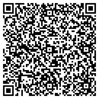 QR-код с контактной информацией организации 130, компания