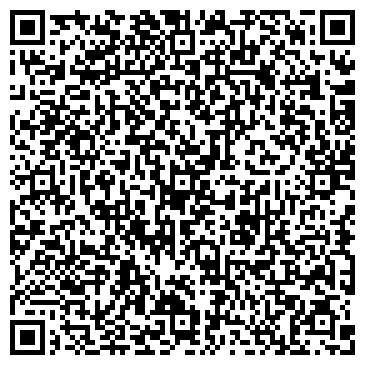 QR-код с контактной информацией организации Kids-Shop, Интернет-магазин