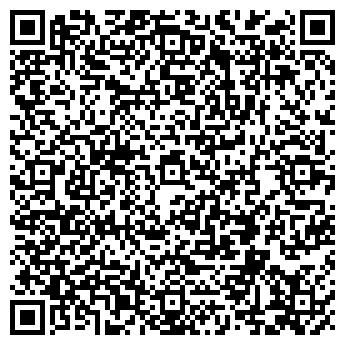 QR-код с контактной информацией организации Семицветик, компания