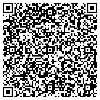 QR-код с контактной информацией организации Беби Ленд, ООО
