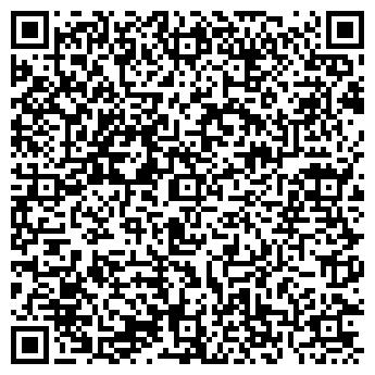 QR-код с контактной информацией организации Весди, ЧП (Vesdy)