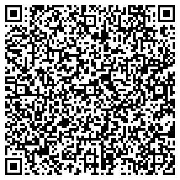QR-код с контактной информацией организации Safebaby, Интернет-магазин