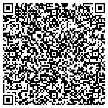 QR-код с контактной информацией организации Кенгуру, Интернет-магазин