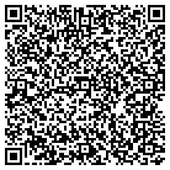 QR-код с контактной информацией организации Магеллан, ООО