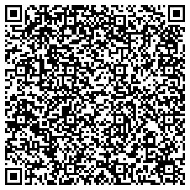 QR-код с контактной информацией организации Stylesalon (СтайлСалон) интернет-магазин, ЧП
