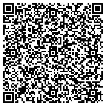 QR-код с контактной информацией организации Тоси- Тоси, ЧП