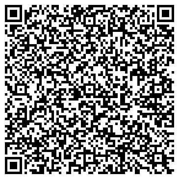 QR-код с контактной информацией организации Бубека, Интернет-магазин
