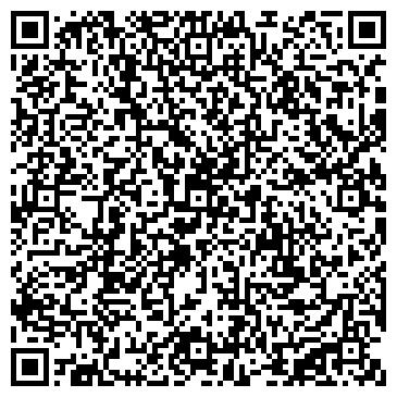 QR-код с контактной информацией организации Карстайл, (Автокресла), ООО