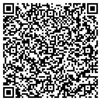 QR-код с контактной информацией организации УлиГули, ЧП
