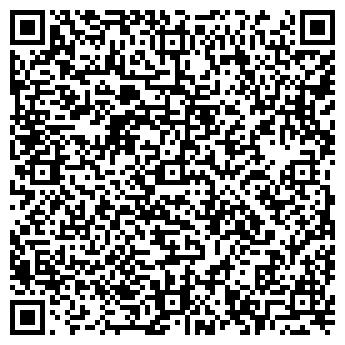 QR-код с контактной информацией организации АСМ Студио, ООО