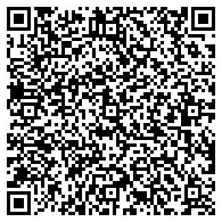 QR-код с контактной информацией организации Бутуз, Интернет-магазин