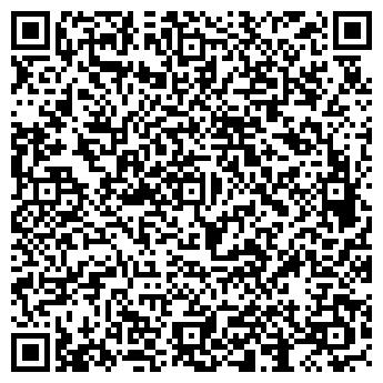 QR-код с контактной информацией организации Подарки детям Baby