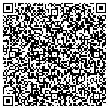 QR-код с контактной информацией организации Мега-тойс (Mega-toys), ЧП