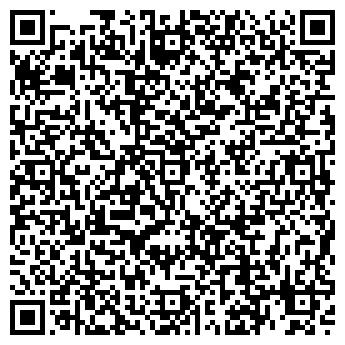 QR-код с контактной информацией организации Интернет магазин Бумба, ООО