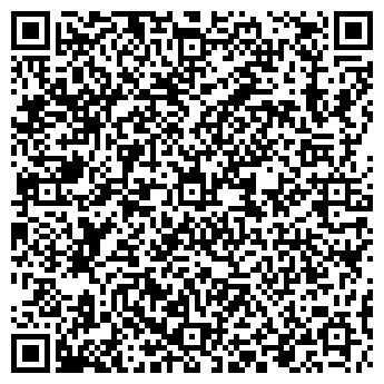 QR-код с контактной информацией организации Карлсон, компания