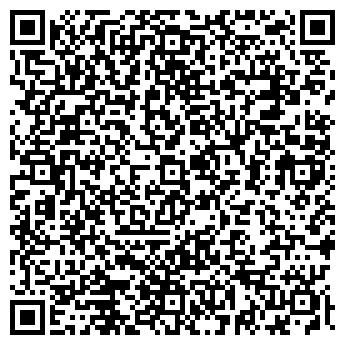 QR-код с контактной информацией организации ЗАВОД РОТОР, ООО