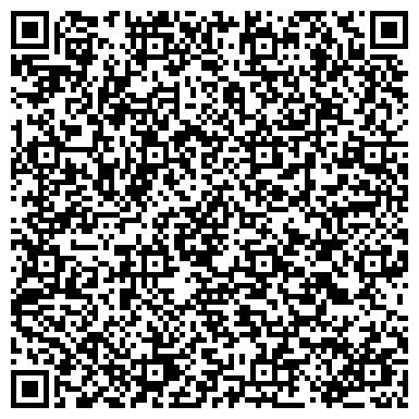 QR-код с контактной информацией организации Бэбикар (Babycar), Интернет-магазин