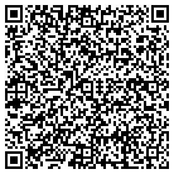 QR-код с контактной информацией организации КАМЫШАНКА И К, ТОО