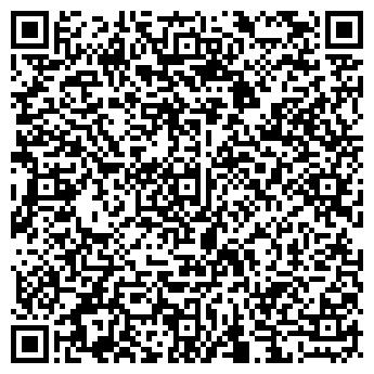 QR-код с контактной информацией организации Супер Тойс (Super-toys)