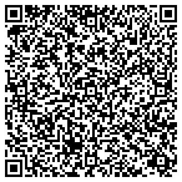 QR-код с контактной информацией организации Дитячий сон,ООО