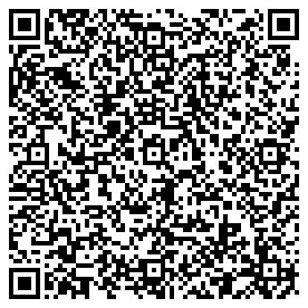 QR-код с контактной информацией организации Kid & Baby, Компания
