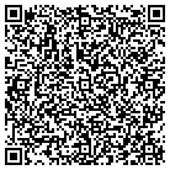 QR-код с контактной информацией организации Склад 24, ЧП