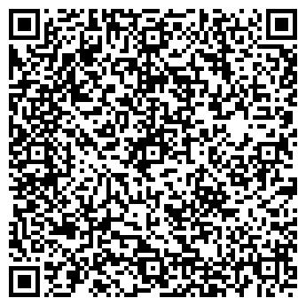 QR-код с контактной информацией организации У Нафани, ЧП