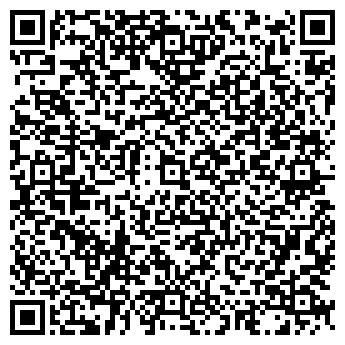 QR-код с контактной информацией организации Dandy-Max, ЧП