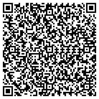 QR-код с контактной информацией организации Лунамаркет, ООО