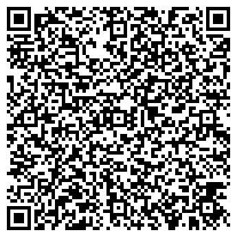 QR-код с контактной информацией организации Беби Хит, ООО