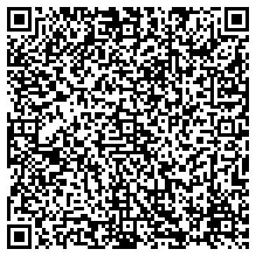 QR-код с контактной информацией организации Kamila (Камила), Интернет-магазин