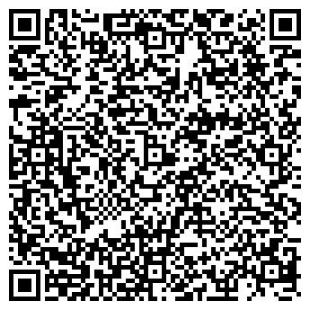 QR-код с контактной информацией организации Мотик Товары для детей,ЧП