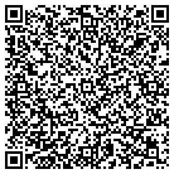 QR-код с контактной информацией организации Бибибом, ЧП