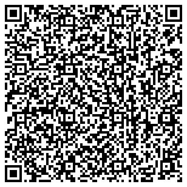 QR-код с контактной информацией организации Бейби Бриллиант (Вabybrilliant), ООО