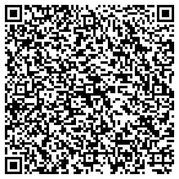 QR-код с контактной информацией организации Best4baby (Все лучшее-детям), ООО