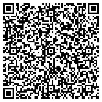 QR-код с контактной информацией организации РОСГОССТРАХ, ООО