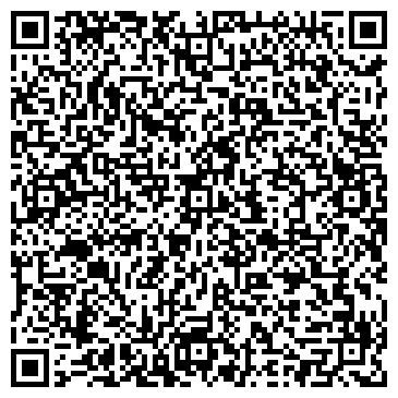 QR-код с контактной информацией организации Бэйбизоне, ООО (BABYZONE)