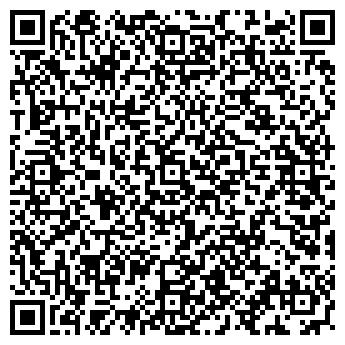 QR-код с контактной информацией организации Kiddy, компания