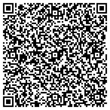 QR-код с контактной информацией организации Беби Груп, Компания (Baby-group)