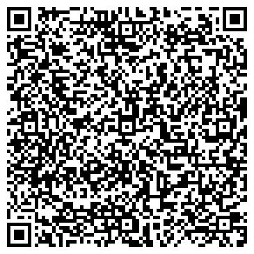 QR-код с контактной информацией организации Babyweb, Интернет-магазин