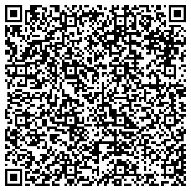 QR-код с контактной информацией организации Детский интернет-магазин Дисней, ООО