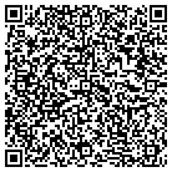 QR-код с контактной информацией организации Киндер Сити, ЧП