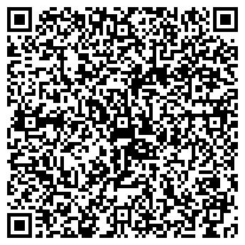 QR-код с контактной информацией организации БЕСТ БИЗНЕС ГРУП, ООО