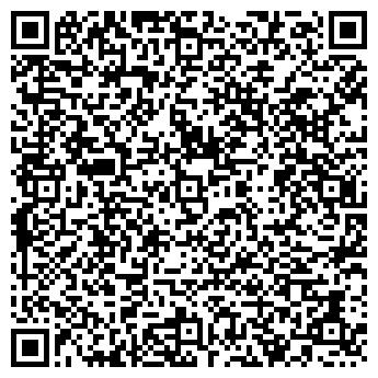 QR-код с контактной информацией организации Малятко, ООО