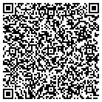 QR-код с контактной информацией организации Бейби (ba-by), ООО
