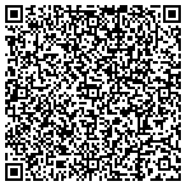 QR-код с контактной информацией организации UWS-Kazakhstan (ЮВС Казахстан), ТОО