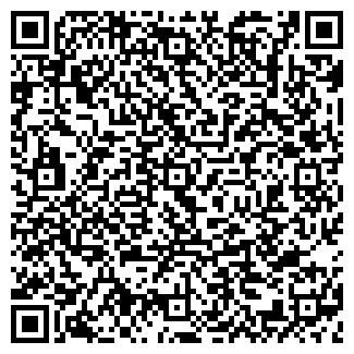 QR-код с контактной информацией организации ЭГИДА-МЕБЕЛЬ