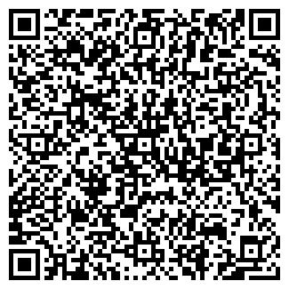 QR-код с контактной информацией организации ЮМА, ТОО